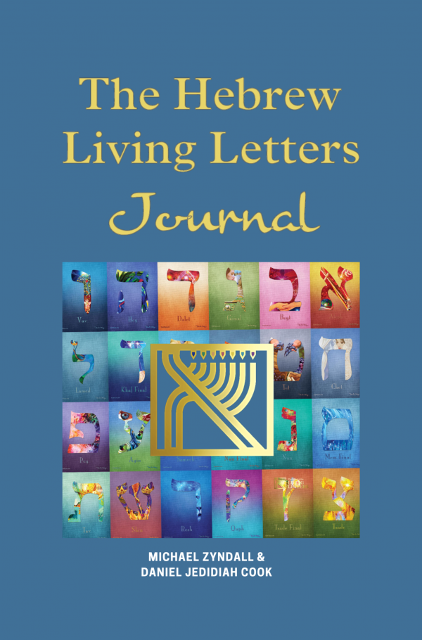 The Hebrew Living Letters Journal Cover